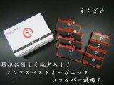 低ダスト!E70 X5 3.0Si/35i/35D フロント・リアブレーキパッド*えちごや製*NAO