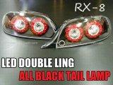 RX-8 LEDダブルリング オールブラックテールランプ(前期用)