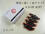 低ダスト!E90 320i(後期)/323i/325i/325Xi リアブレーキパッド*えちごや製*NAO